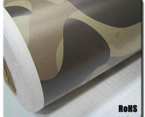 MC01 Desert camo Camouflage Car Wrap Vinyl
