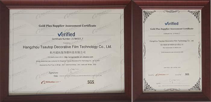 Gold plus supplier Assessment certificate