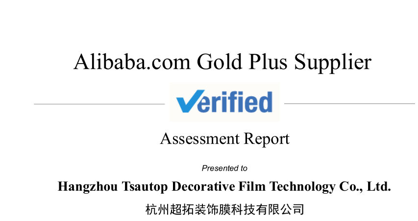 Presented to Hangzhou Tsautop Decorative Film Technology Co., Ltd.